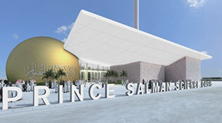 Prince Salman Science Oasis Bahrain Animation 3d Rendering